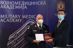 Обележен Дан Војномедицинске академије