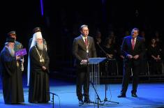 Order of Saint Sava Presented to the President of the Republic of Serbia and Supreme Commander of the Serbian Armed Forces