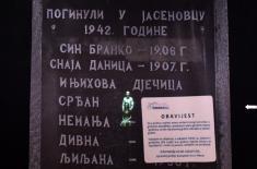 """Отворена изложба """"Концентрациони логор Јасеновац 1941–1945. године"""" у Дому Војске Србије"""