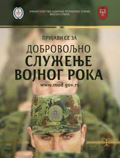 Voluntary Military Service