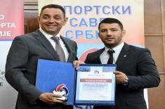 Министарству одбране додељена захвалница Спортског савеза Србије