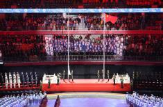 7th CISM Military World Games in China finished