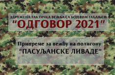 "Združeno taktička vežba ""Odgovor 2021"" Vojske Srbije i Policije na poligonima ""Orešac"" i ""Pasuljanske livade"""