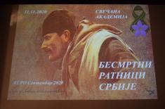 Na Vojnoj akademiji obeležen Dan primirja u Prvom svetskom ratu