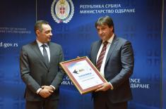 Захвалница  Братиславу Гашићу