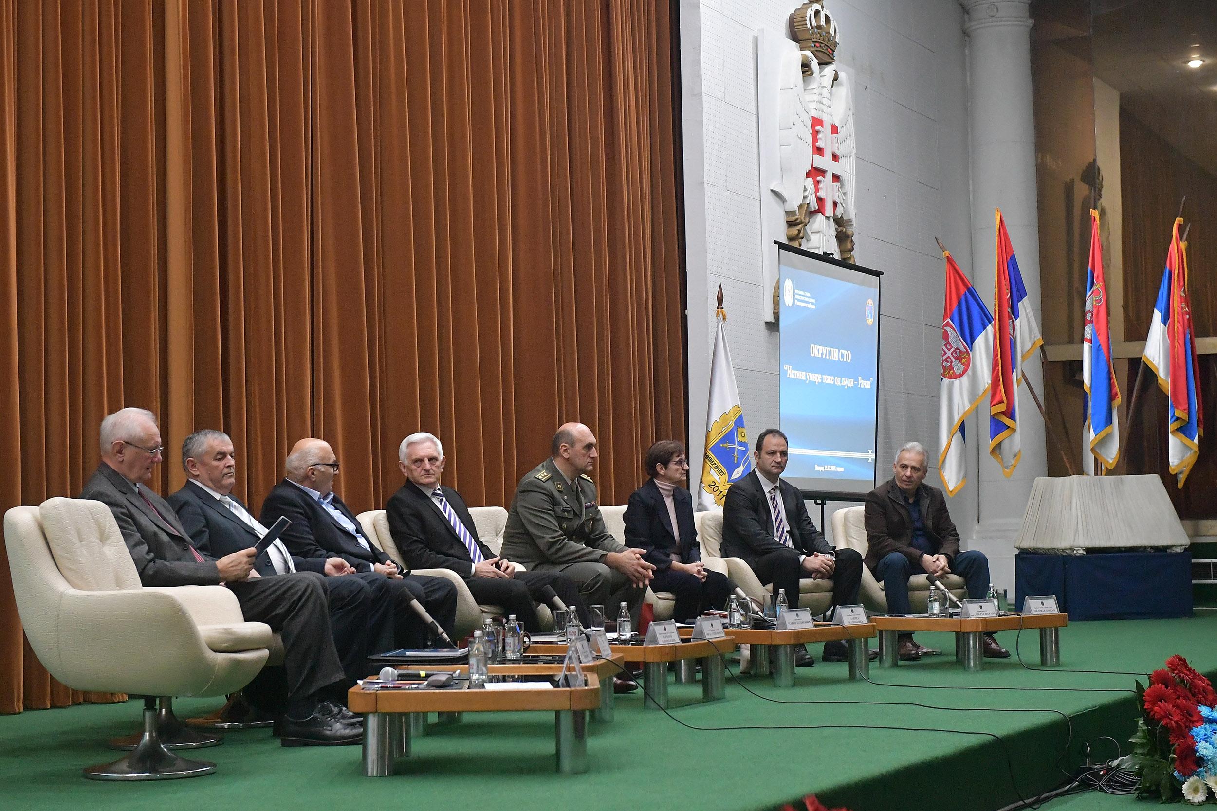 фото: © Министарство одбране Србије