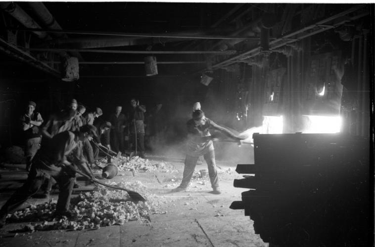 Железара - Зеница - постројења, радници 1951.