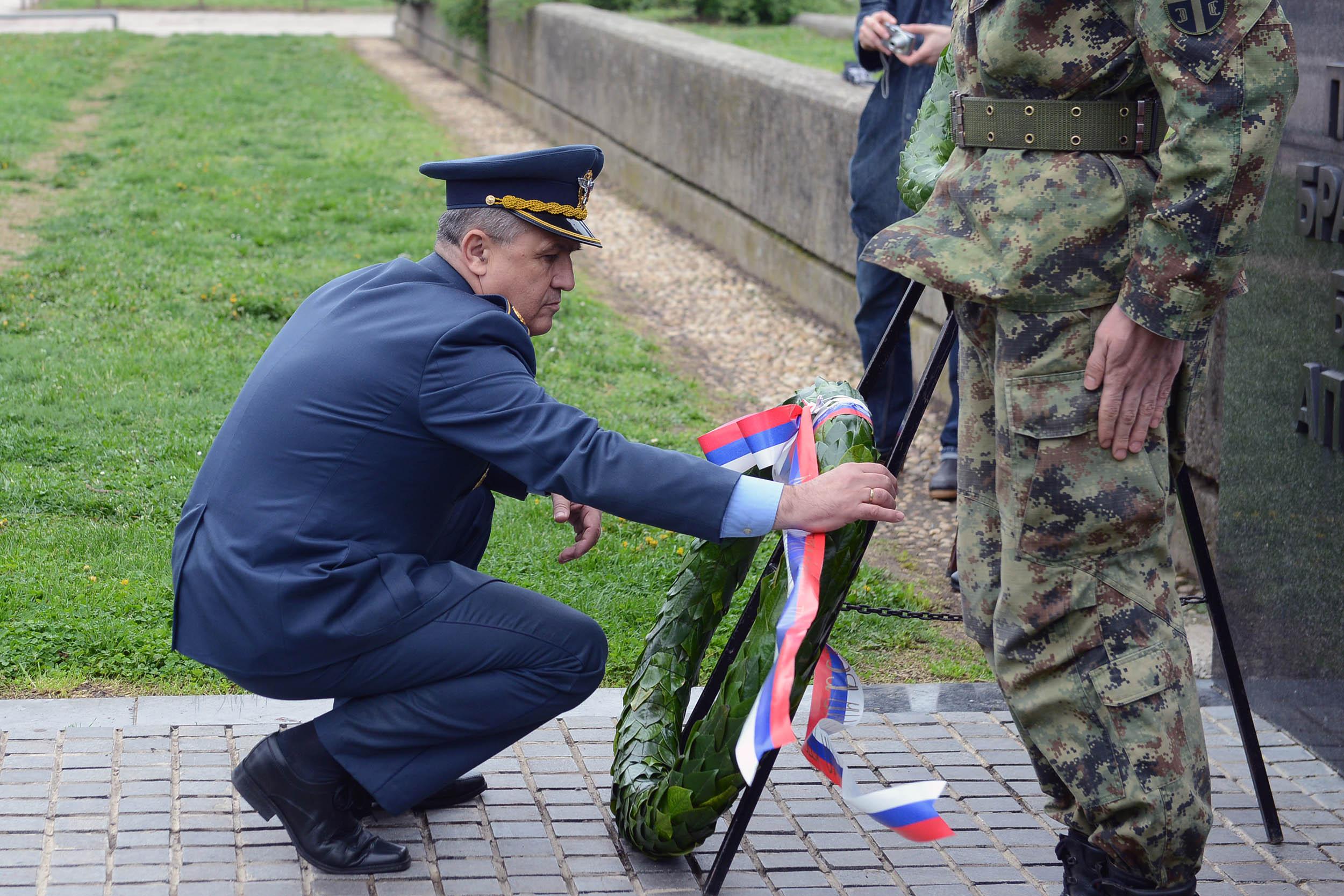 Дан сећања на почетак Другог светског рата у Југославији