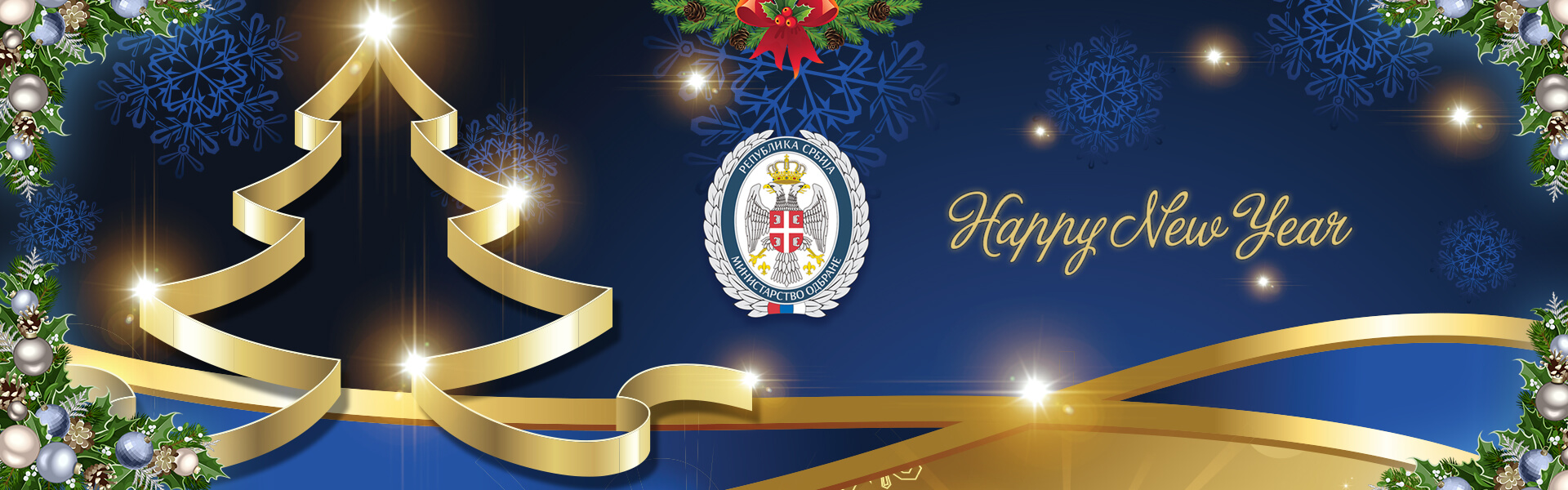 i would like to extend my best wishes to all members of the ministry of defence and the serbia armed forces on the new year holidays