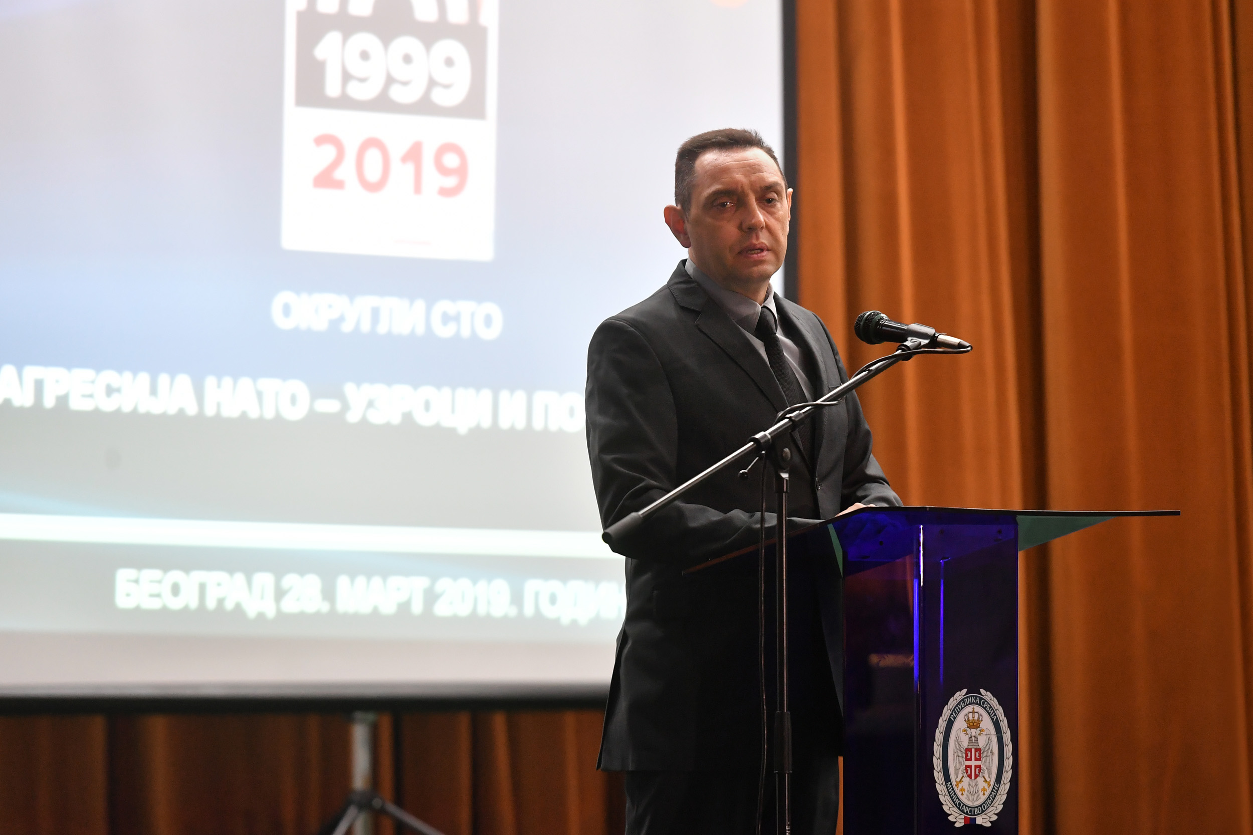 Minister Vulin: In 1999, they tried to kill Serbia, but