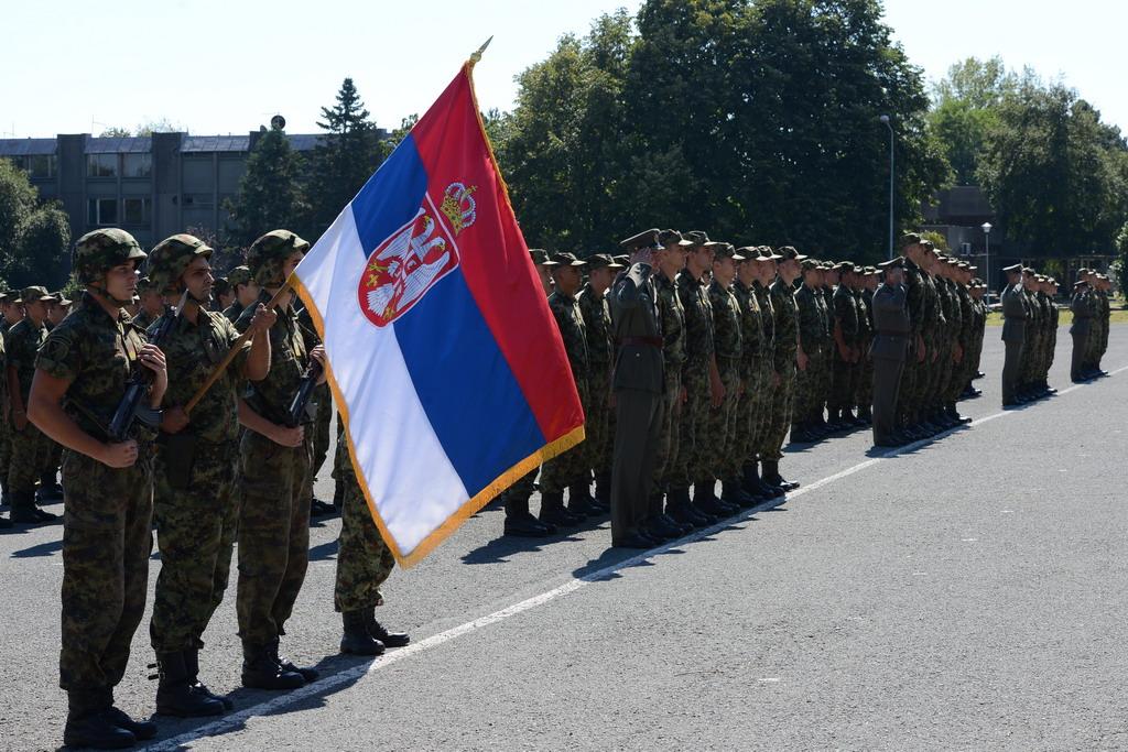 Промоција резервних официра Војске Србије