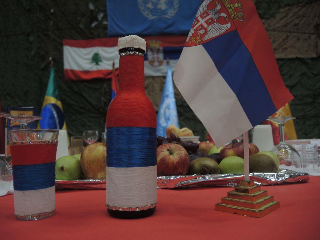 Србија, тамо далеко