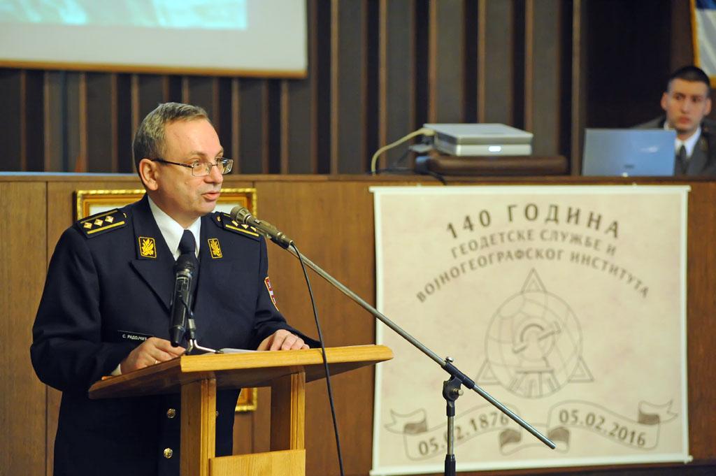 140 година Војногеографског института