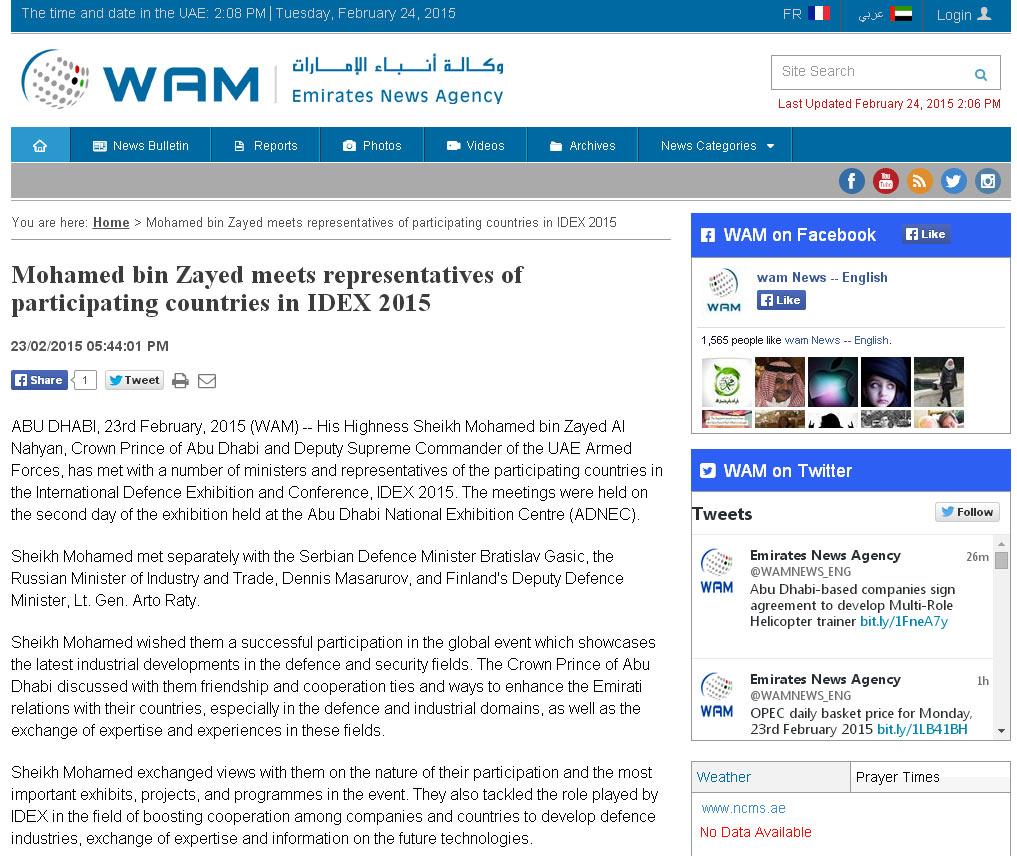 Запажена посета српске делегације на сајму у Абу Дабију