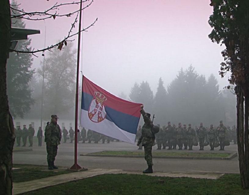 Резултати рада Министарства одбране и Војске Србије у 2015. години